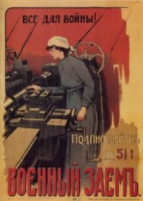 Vintage Russian poster - The five and half per cent military loan 1916